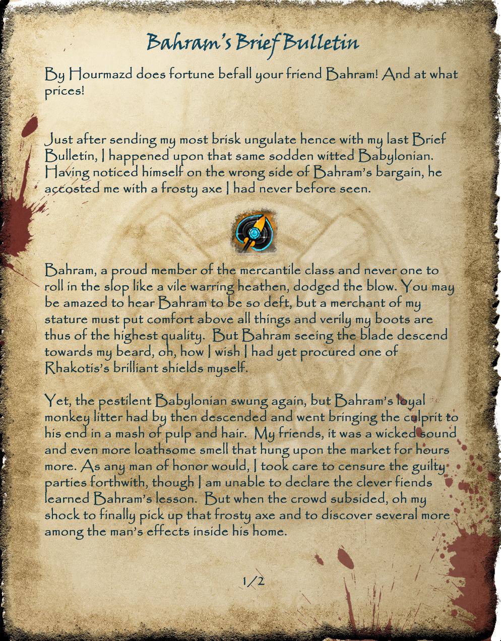 BahramsBriefBulletin4-Page1.png