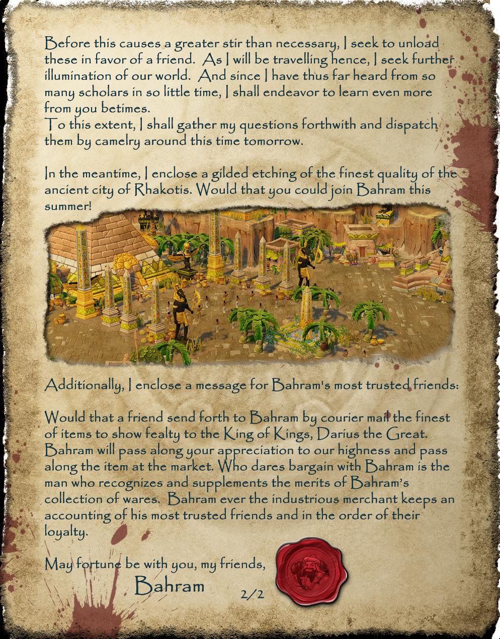 BahramsBriefBulletin4-Page2.png