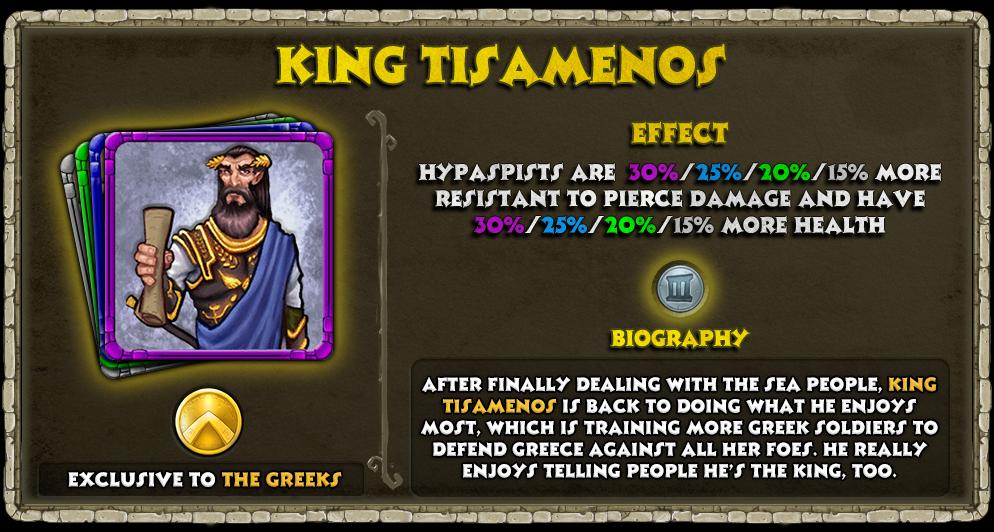 King_Tisamenos.png